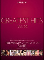 P Remi UM Greatest Hits 5 Hours vol. 02 下載