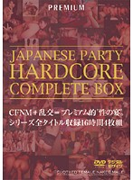 JAPANESE PARTY HARDCORE COMPLETE BOX Download