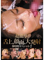 Super Rich! Huge Load of Cum on Her Tongue and Face! 8 Hour Special 2 Download