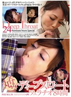 Swallowing Cocks Whole! Eight Hours Of Deep Throat Blowjobs Download