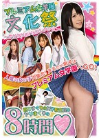 PREMIUM Girls Academy Culture Festival - Horny Girls Collection - Download