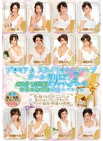 PREMIUM Stylish Soapland Gold BEST 2 480 Minutes, 12 Turns. Pink Chair Course Download