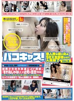 Pussycast! Amateur Girls' Lives Are Over When They're Brought In Studio to Be Fucked for a Live Stream vol. 5 Download