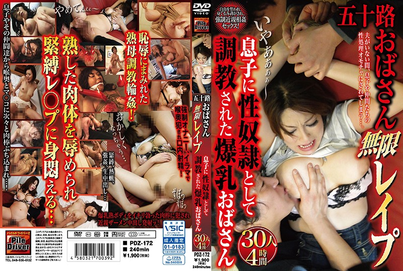 PDZ-172 jav789 A Woman In Her 50's Is Raped Endlessly. A Middle-Aged Woman With Colossal Tits Is Broken In By Her