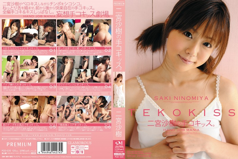 PGD-320 download or stream.