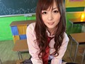 Handjobs,Dirty Talking,Schoolgirls,Yu Asakura preview-6