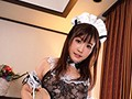 Our Dedicated Housemaid With An Erotic Body, Nonoka Izumi preview-1