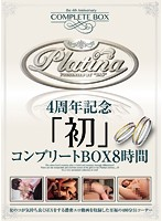 Platina 4th Anniversary Collection Complete Box 8 Hours Download