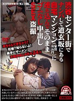 A Posting From A 4th Year Economics Student, Picking Up Girls In Shibuya And Taking Them Back To My Apartment To Enjoy Bareback Creampie Sex For Voyeurs, Babies? Pregnancy? I Don't Care! Lots Of Cum And Creampie, 24 Girls Download