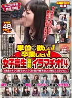 Video Postings By Private Girls School Teachers They Want Their Class Units! They Want To Graduate! Schoolgirls Forced To Perform Deep Throat! Vol. 4 48 Girls 下載