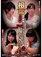 Highly Select Beautiful Women Series A Drunk Girl Pairing Between An Uptight Straight Arrow Bitch And A Wild And Loose Slut At An Izakaya Bar!? Peeping Videos Of Secret Sex Inside The Bar 3 Download