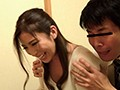 (post00445)[POST-445] My Wife Became A Drunk Girl In Front Of Her Male Co-Workers A Video Commemorating My Wife's Farewell Sexual Harassment Office Party Download 7