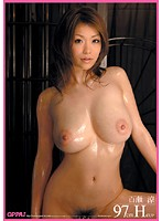 Think You Can Handle Seira Moroboshi's H-Cup Hooters? Download
