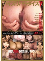 Titty Fuck Paradise 7 Download
