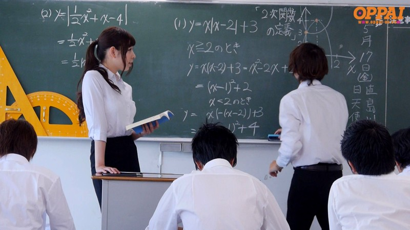 PPPD-345 Real Life Female Teacher With Big Tits Takes Creampies On Her Ovulation Day Mio Kayama