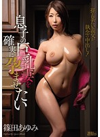 I Have A Pregnancy Fetish For My Son's Wife And Her Big Tits Ayumi Shinoda Download