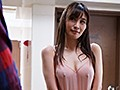 The College Girl Who Lives Next Door Is Luring Me To Nip Slip Temptation I Was Unable To Resist The Urge To Push Her Nipple Buttons, Over And Over Again... Nana Chihaya preview-1