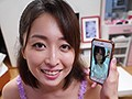 My Girlfriend Is Away On A Family Trip For A Week, So I Creampied Her Big Tits Friend. Kanna Shinozaki preview-6