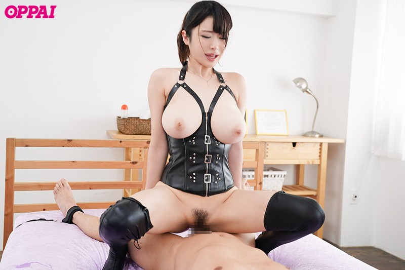 PPPD-921 Tied Up And Broken In Until Your Balls Are Drained Dry! (Cock Teasing, Made To Cum, Male Squirting) Submissive Guys Left Totally Boneless With Ecstasy Honoka Tsujii