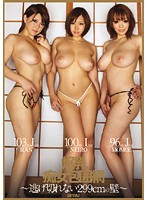 Surrounded By Colossal Tits Sluts 下載