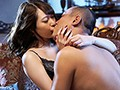 Kissing Sex Between A Pretty Elder Sister And A Rich And Thick Dirty Old Daddy Yuka Arai preview-2