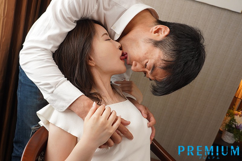 PRED-191 I Want You To Film My Lover Mina (24 Years Old) Reporting To Work At The Southern Office