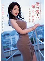 I Want You To Film My Lover Mina (24 Years Old) Reporting To Work At The Southern Office Download