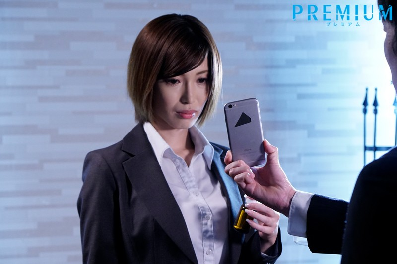 [PRTD-007] S&M Narcotics Investigation Squad 2 Hours Until I'm Rescued, I Will Absolutely Never Give Up Mio Kimishima
