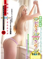 Japanese Fuck! The Fairy Of Eastern Europe Abigail Johnson BEST Download