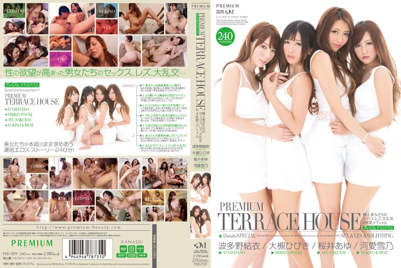 PXD-029 Studio PREMIUM - PREMIUM TERRACE HOUSE - Sex With First Rate Beauties Lesbian Large Orgies 4 Hour Special