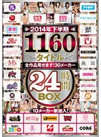 Second Half Of 2014 - 1160 Titles - We Show You Everything! 30-Label 24-Hour BOX Download