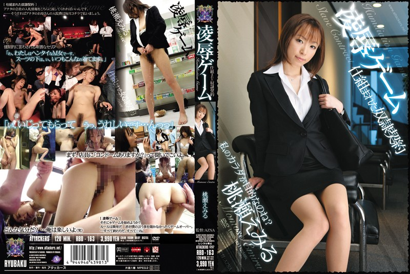 RBD-163 download or stream.