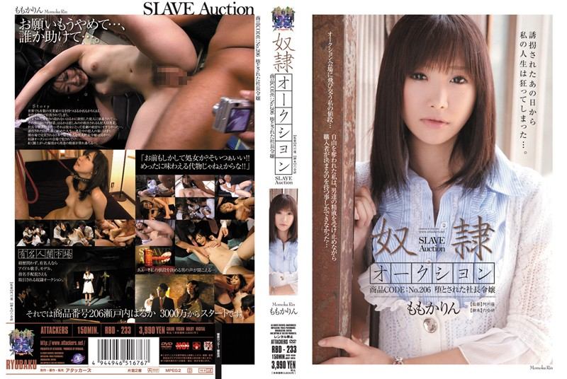 RBD-233 Slave Auction - Item No. 206 - Dirty Young Lady Boss Rin Momoka