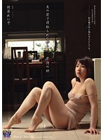 Fucked By Another Man In Front Of Her Husband... Bonds of Depravity Reiko Makihara Download