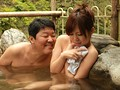 Hidden Hotspring Of Sex Slave Girls preview-2
