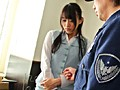 Rape on Hidden Camera: Beautiful Receptionist's Despair - Sho Nishino preview-1