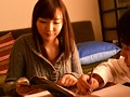 Private tutor is held captive and raped Mana Makihara preview-4