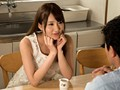 Raped In Bed With Her Husband She Holds Back Her Moans... Rin Sakuragi preview-6