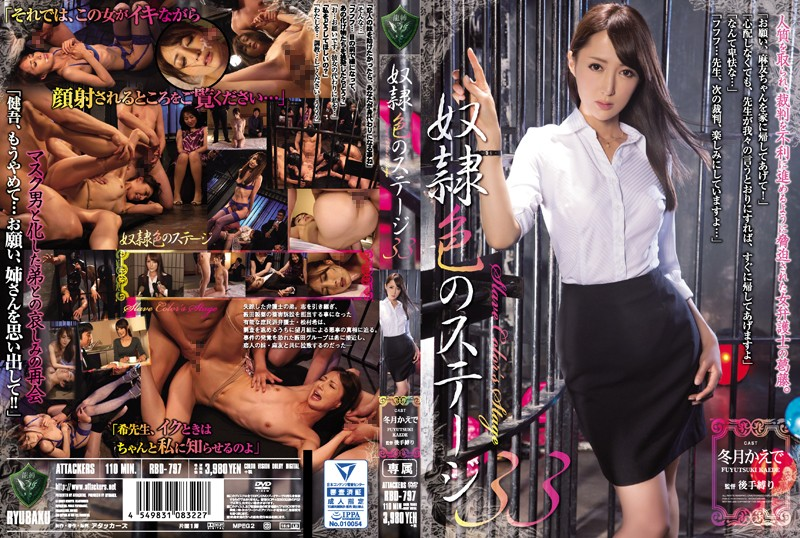 RBD-797 download or stream.
