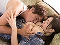 Co-Sleeping Rape - Raped While Not Being Able To Make Any Sound... Sumire Shiraishi preview-1