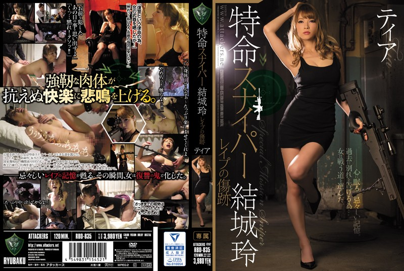 RBD-835 The Special Mission Of The Sniper Rei Yuki Rape Wounds Tia