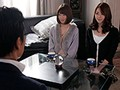Bride Of The Clan preview-10