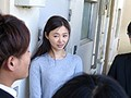 Creepy Neighbor, Married Woman with Stalker Iroha Natsume preview-1