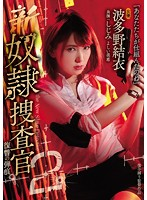 All New S***e Police Inspector 2 The Bullet Of Vengeance 下載