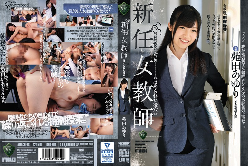The New Female Teacher After Getting Fucked, She Gets Her Holes Fucked Too Ayuri Sonoda