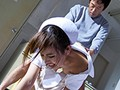 Chastity Belt Girl 23 Aoi Akane preview-4