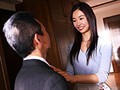 Married Woman NTR An Immoral Massage Iroha Natsume  preview-5