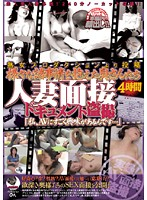 Posting From Mature Woman Producer: Ladies With A Lot On Their Minds - Married Woman Interview Voyeur Document Download