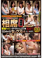 8-Hour Highlights 480-Minute Special! The Counter Izakaya Bar Super Select Beautiful Girls Series A Prim And Proper Girl And A Slutty Slut Have Both Become Drunk Girl Babes!? A Collection Of Hidden Camera Sex Tapes Secretly Filmed Inside The Bar Download