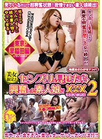 Serial Lady Killer - Amateur Girls Get Horny Seeing Him Jerk Off And Have To Fuck! 2 下載